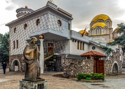 Museu de Madre Teresa de Calcutá em Skopje, na Macedónia